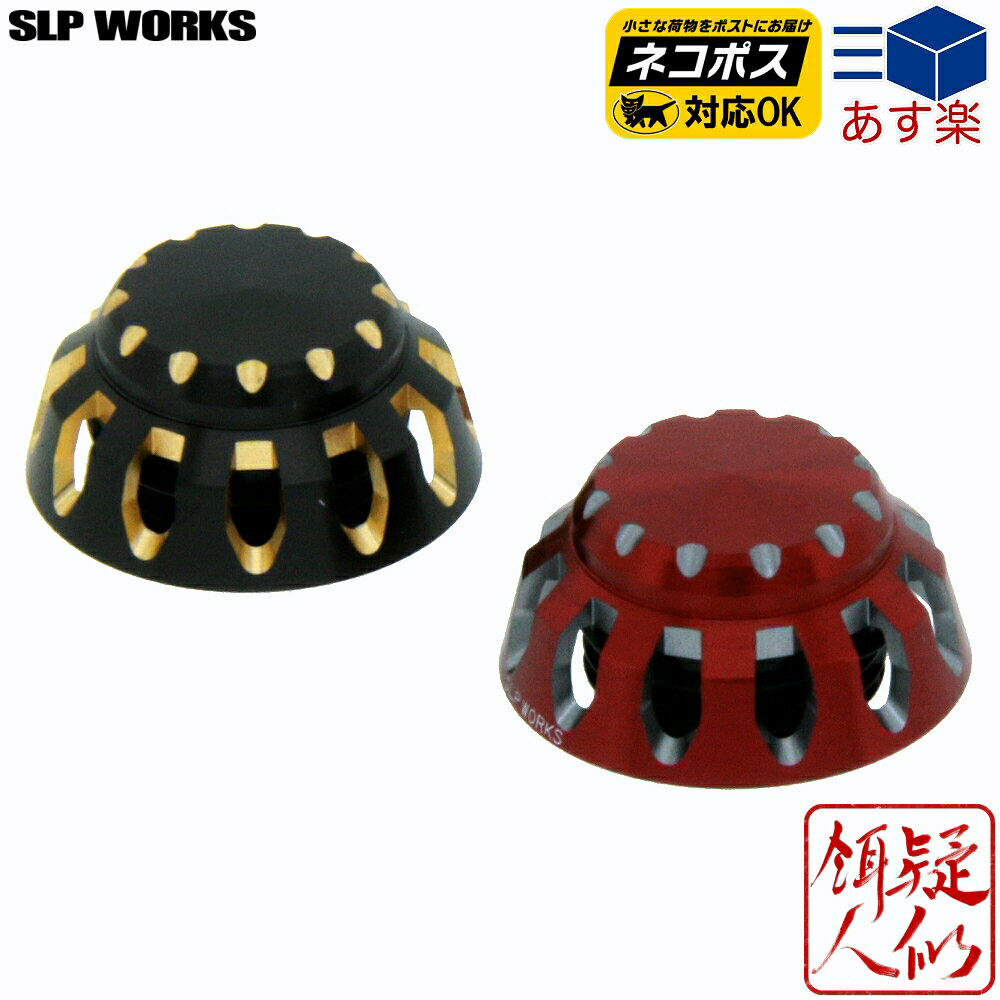 フィッシング, リールパーツ DAIWA() SLP WORKS() SII 19 19 18 18 18LT 17 17AIR 17MX