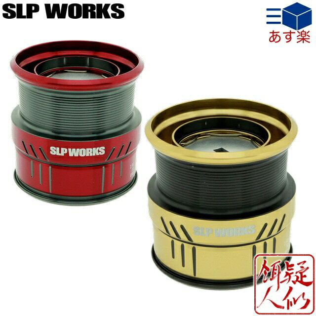 フィッシング, リールパーツ 1920DAIWA() SLP WORKS() LT TYPE- 2000SS 20LUVIAS LT18CALDIA LT18TATULA LT19BALLISTIC19BALLISTIC FW(LT10002000)