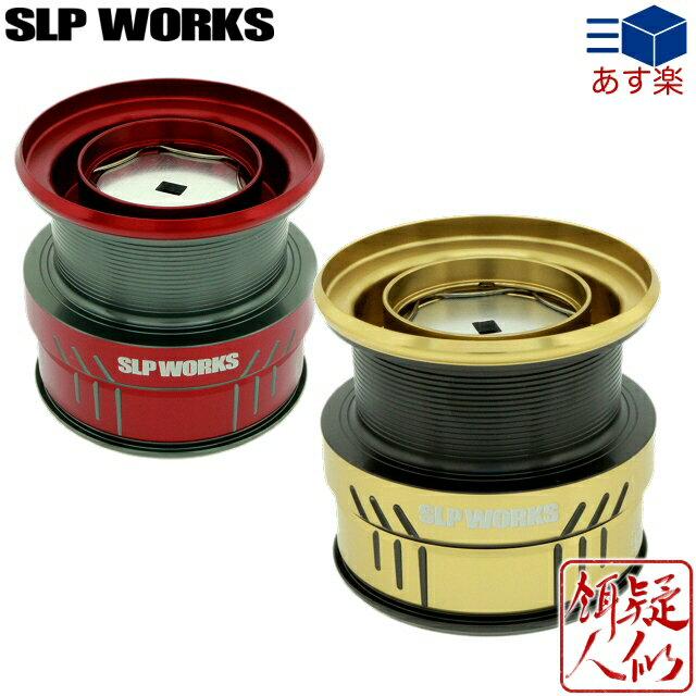 フィッシング, リールパーツ DAIWA() SLP WORKS() LT TYPE- 2500 20LUVIAS LT18CALDIA LT18TATULA LT19BALLISTIC19BALLISTIC FW(LT2500LT2500-C)
