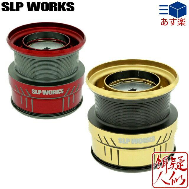 フィッシング, リールパーツ DAIWA() SLP WORKS() LT TYPE- 2500S 20LUVIAS LT18CALDIA LT18TATULA LT19BALLISTIC19BALLISTIC FW(LT2500LT2500-C)