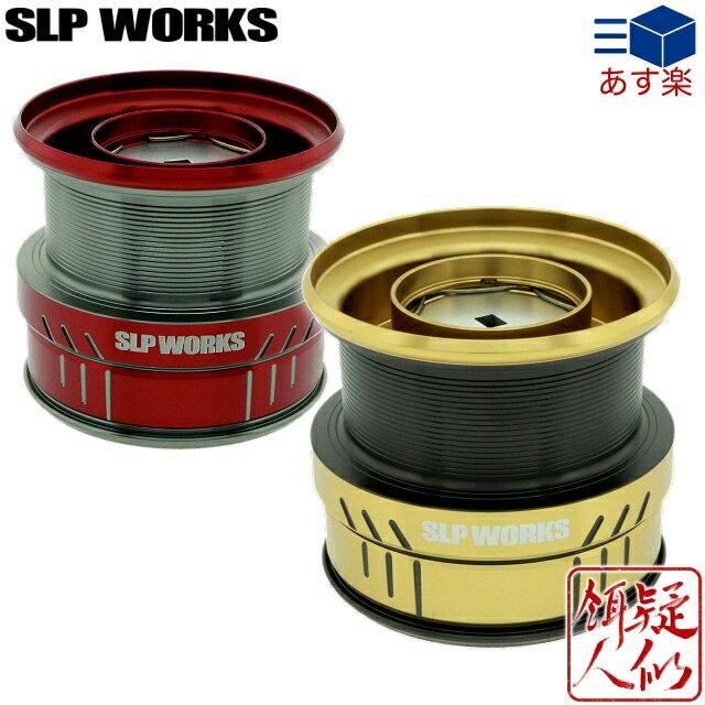 フィッシング, リールパーツ 5DAIWA() SLP WORKS() LT TYPE- 2000SS 20LUVIAS LT18CALDIA LT18TATULA LT19BALLISTIC18BLAST(LT4000- C)