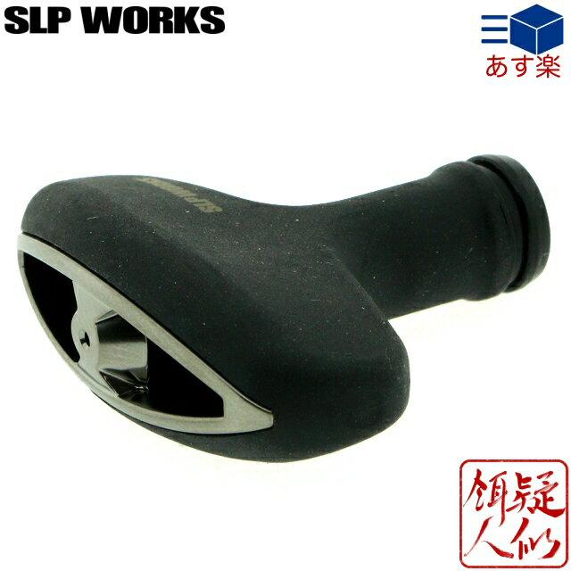 フィッシング, リールパーツ DAIWA() SLP WORKS() RCS T(T ) S