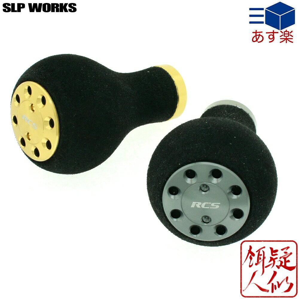 フィッシング, リールパーツ DAIWA() SLP WORKS() RCS M() S