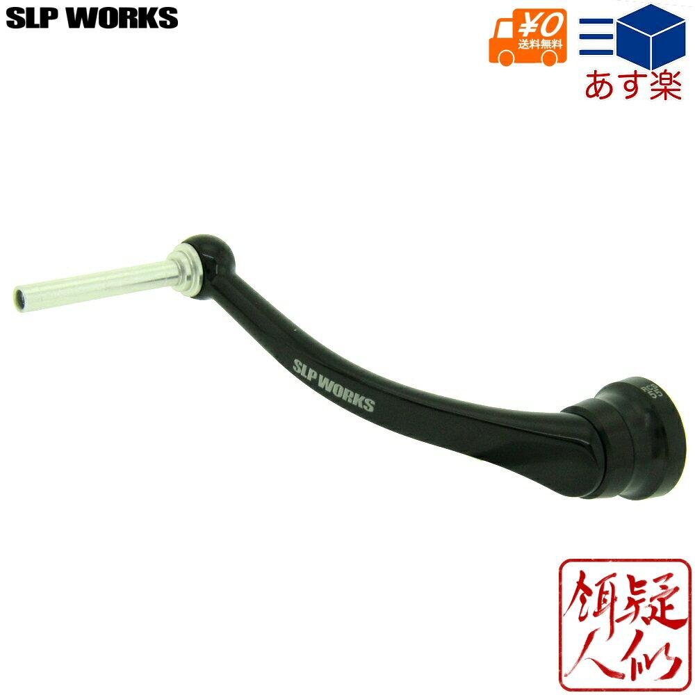 フィッシング, リールパーツ DAIWA() SLP WORKS() RCS 50mm55mm60mm65mm DAIWA REAL FORE