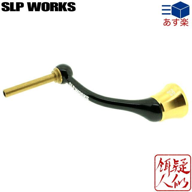 フィッシング, リールパーツ DAIWA() SLP WORKS() RCS 40mm DAIWA REAL FORE