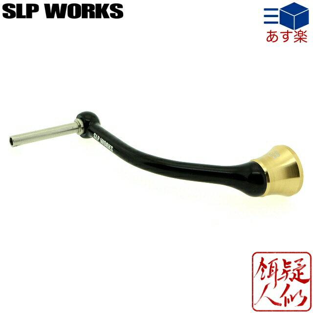 フィッシング, リールパーツ DAIWA() SLP WORKS() RCS 60mm DAIWA REAL FORE