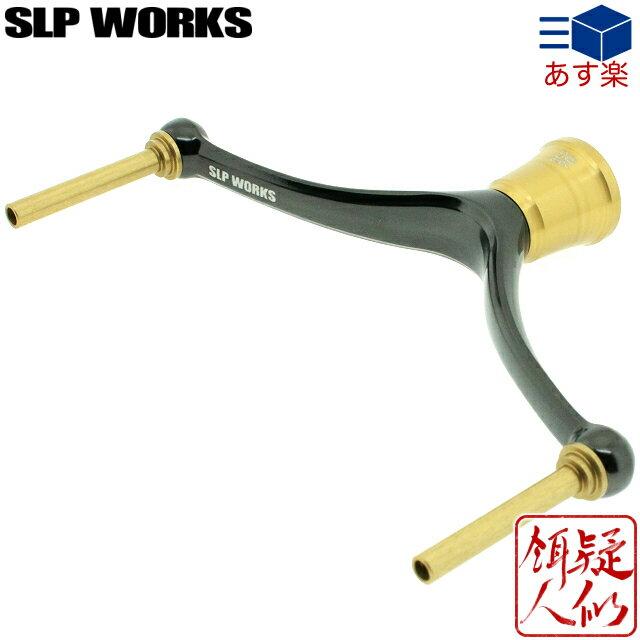 フィッシング, リールパーツ DAIWA() SLP WORKS() RCS 90mm DAIWA REAL FORE