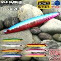 [WILDGAMBLER(ワイルドギャンブラー)]DYNA(ダイナ)ジグ200g(170mm)[グリーンゴールド/シルバー/丹後squid/レッドゴールド/ブルーピンク/ピンク/ピンクゴールド]センターバランスメタルジグ