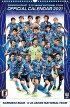 サッカー日本代表カレンダーリバーシブル仕様/SAMURAIBLUE・U22ナショナルチーム+なでしこジャパン