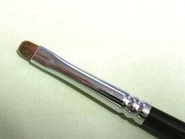 《メイクブラシ》ポイントシャドーブラシ小さめ毛幅5mmセーブル天然毛《ネコポス&DM便対応(代引き不可)》丸みのある毛先で小さめのシャドーブラシ目もと等の細かいポイントメイクに