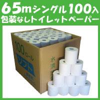 送料別となっていますが北海道、沖縄・離島以外は送料無料です。最も柔らかく厚みがある業務用...