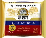 小岩井クリーミースライスチーズ(醗酵バター仕込み)126g(7枚入)×【6個セット】