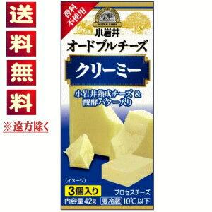 チーズ, その他  42g315