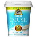 小岩井iMUSEイミューズ生乳ヨーグルト「新容量タイプ」【400g×6個セット】(プラズマ