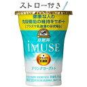 小岩井iMUSEイミューズ生乳ドリンクヨーグルト115g×「プラズマ乳酸菌ヨーグルトのむタイプ」8個セット
