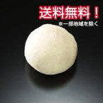 ルスティカ冷凍ピザ生地玉 200g×36個【送料無料※沖縄県、その他離島は除きます】|プロと同じ生地でナポリピッツァを焼くことができます|冷蔵または自然解凍で使用できます|家庭用冷凍庫で保存が可能