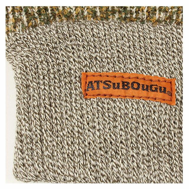 アツボウグ『耐熱手袋ATS-003』
