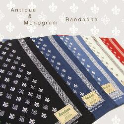 バンダナモノグラム日本製おしゃれナチュラルハンカチスカーフ