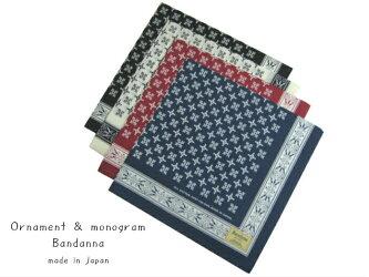 バンダナオーナメントモノグラム日本製おしゃれナチュラルハンカチスカーフ