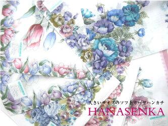 HANASENKA花柄ソフトガーゼハンカチーフ日本製58×58cm