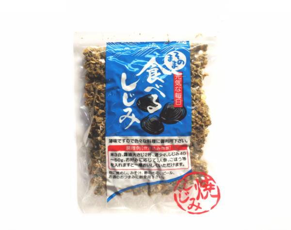 貝類, シジミ 650