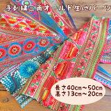 <メール便送料100円>☆牛革レザーお花ヘアピン☆ヘアスタイルのポイントにガーリーなお花ピンです。
