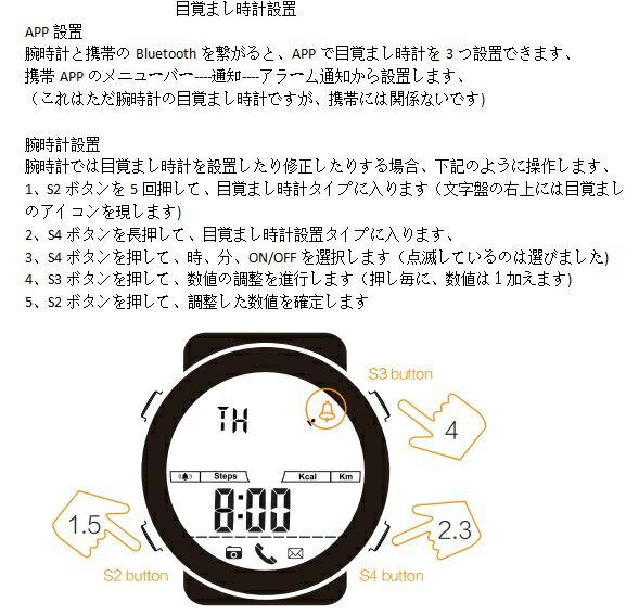 スマートウォッチ/運動ウォッチ 長時間バッテリー Bluetooth 歩数、距離、カロリー消耗 多機能腕時計歩数計 生活防水 Android&IOS対応 AOWOX6-Sliver