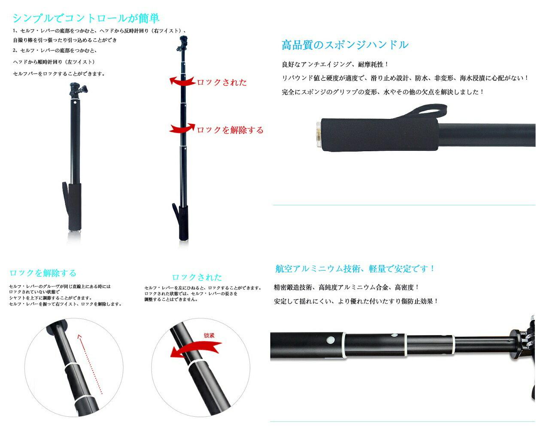 自撮り棒 三脚付き 3.5インチの携帯スマホから10.5インチのタブレット iPad Pro対応可能!セルフィースティック セルカ棒 無線 軽量 Bluetooth ワイヤレスリモコンシャッターと防水袋付き ブラック!K28915Dual-Black