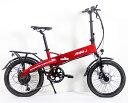 20インチ 電動自転車 電動バイク 折りたたみ式 外装シマノ6段変速ギア 最大時速30キロ 36V3 ...