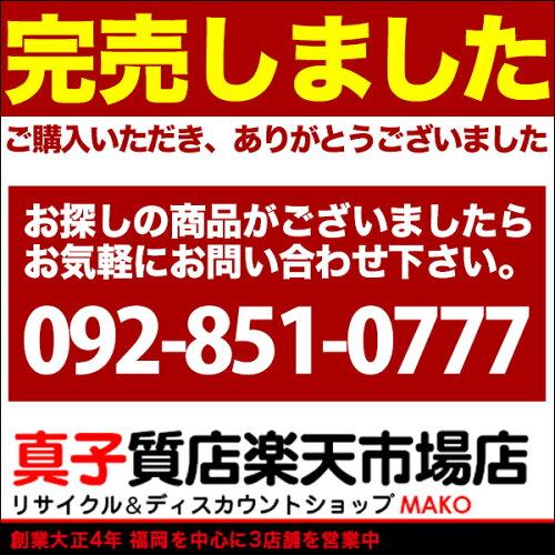 特価☆iPad mini ME279J/A Wi-Fiモデル 16GB A1489 ホワイト/シルバー Retinaディス...