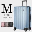 スーツケース Mサイズ キャリーケース キャリーバッグ TS