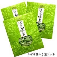 国産かぼす使用かぼす日和(緑)ドライフルーツ120g(40g×3袋)食べ切りタイプ
