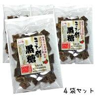 きび酢黒糖800g(200g×4袋)サトウキビ黒糖菓子お茶請け手土産和菓子おやつ