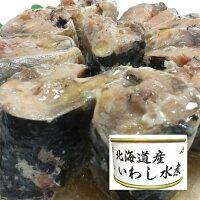 ストー缶詰北海道産いわし水煮缶詰北海道産いわしいわし缶詰