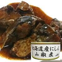 ストー缶詰北海道産にしん山椒煮缶詰北海道産にしん山椒煮