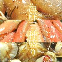 送料無料人気3種松前漬けずわいがに数の子ほたて豪華三種1.5kg500g×3種おせちおかずおつまみ海鮮珍味ごはんのおともズワイガニかずのこ帆立