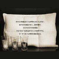 ストレートネックオーダーメイドまくら(オーダーメイド枕)送料無料枕まくら枕カバー43×63cmオーダーメイドロング抱き枕低反発枕安眠枕枕パッドクッションまくらぼポイント10倍