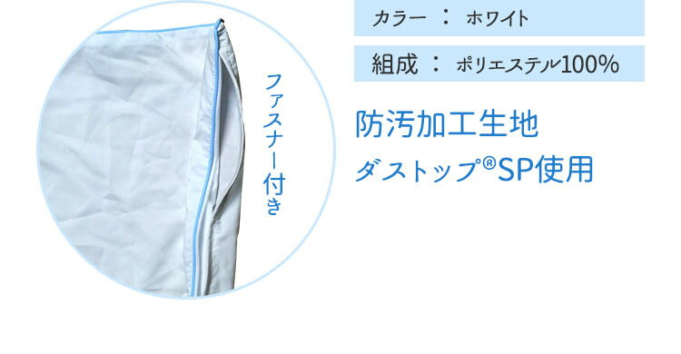 【送料無料】ダストップSPピローケースピローカバー枕カバーまくらカバー