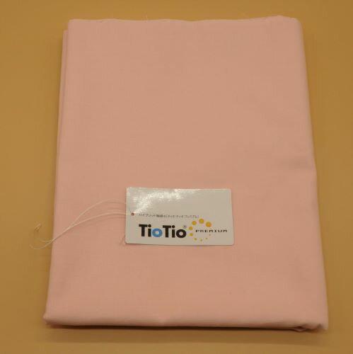 【送料無料】TIOTIO加工(空気触媒)生地:綿100%1m((160幅)抗ウイルス抗菌消臭アトピー協会推薦花粉症対策インフルエンザ対策空気触媒