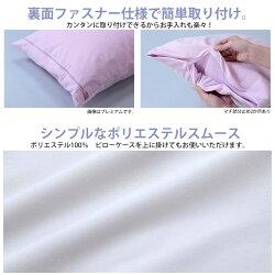 【Protect-A-Bed│プロテクトアベッド】アレルジップピロープロテクタークラシック│枕カバー50x70cm