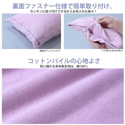 【Protect-A-Bed│プロテクトアベッド】アレルジップピロープロテクタープレミアム│枕カバー43x63cm