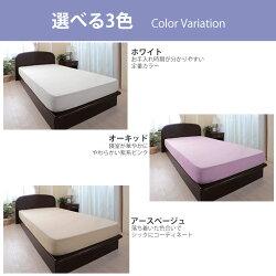 【Protect-A-Bedプロテクト・ア・ベッド】ミラクルフィット・マットレスプロテクター・プレミアム[セミダブル]