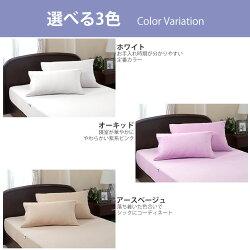 【Protect-A-Bedプロテクト・ア・ベッド】アレルジップピロープロテクタープレミアム枕カバー50x70cm