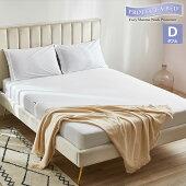 【Protect-A-Bed│プロテクトアベッド】ミラクルフィット・マットレスプロテクター・クラシック