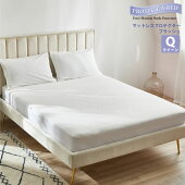 Protect-A-Bed(プロテクト・ア・ベッド)ボックスシーツミラクルフィット・マットレスプロテクター・プラッシュ[クイーン]