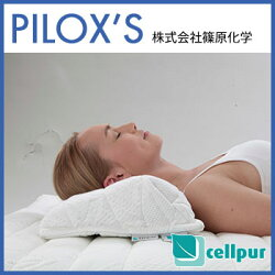 【cellpurセルプール】セルプールスマートピロー1