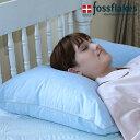 フォスフレイクス (fossflakes) ロイヤーレ 50cmx70cm枕 デンマーク製 洗濯・乾燥機までOK クラシックと同じ仕様 日本オリジナルカラー