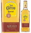 クエルボ・エスペシャル ゴールド レポサド40度 700mlメキシコ産【スピリッツ・テキーラ】【ホセ クエルヴォ】【Jose Cuervo Especial GOLD】【並行品?】★在庫が0でもお取り寄せできます。