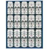 アサヒスーパードライ 缶ビールギフトセット AS-4N 【ギフト製品・Gift】【在庫限り!】