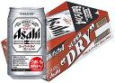 アサヒスーパードライ 350ml缶×1ケース(24本入り)★他350mlサイズと混載2ケースまで配送OKです!!